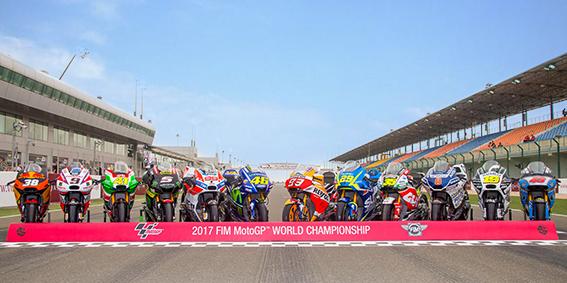 Daftar Motor MotoGP 2017