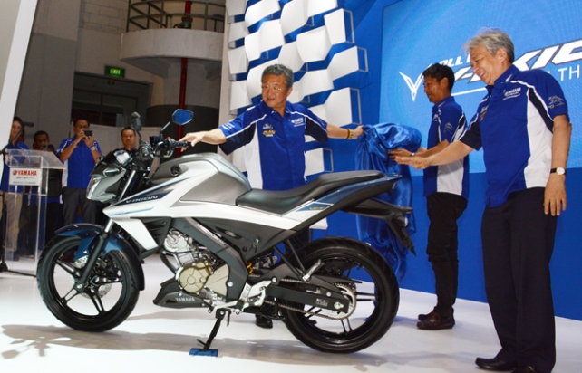 Launching All New Vixion