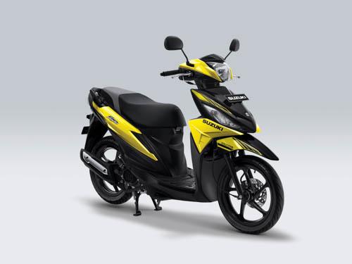 Suzuki Adress AURA YELLOW