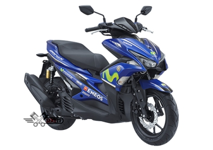 Aerox Livery MotoGP 2017